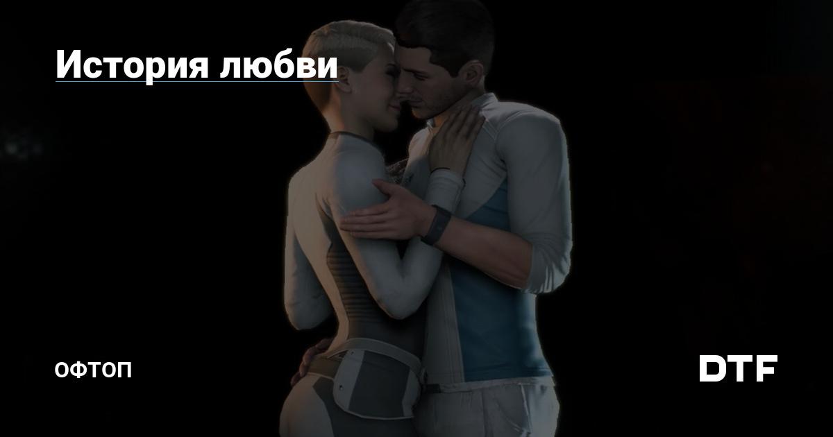 Neverwinter nights гомосексуальные отношения