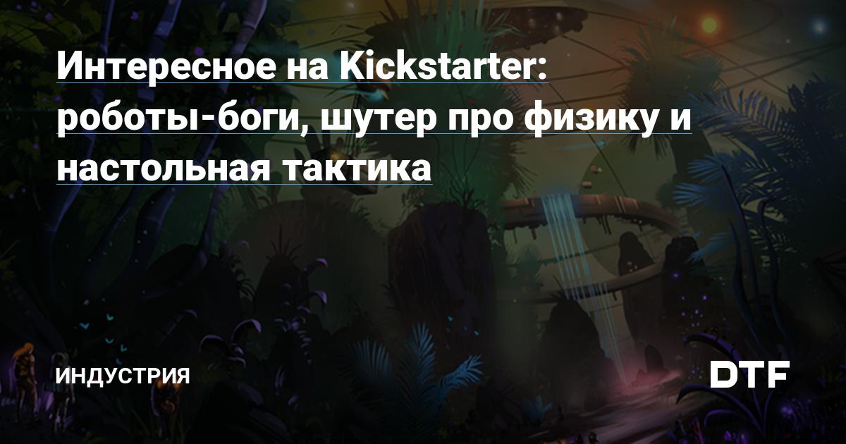 Brony dating sim kickstarter games