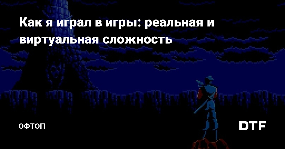 The wild chase слот