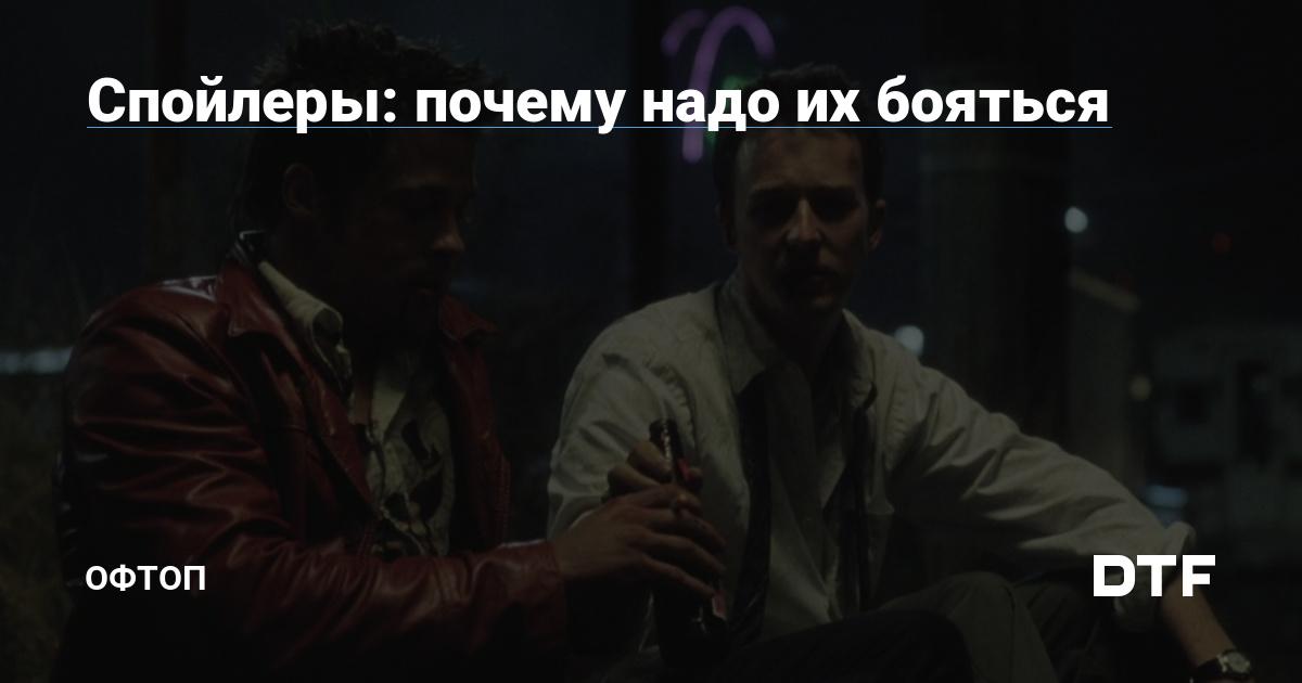 Порно фильм скользкая дорожка, русские телочки молодые трахают парней