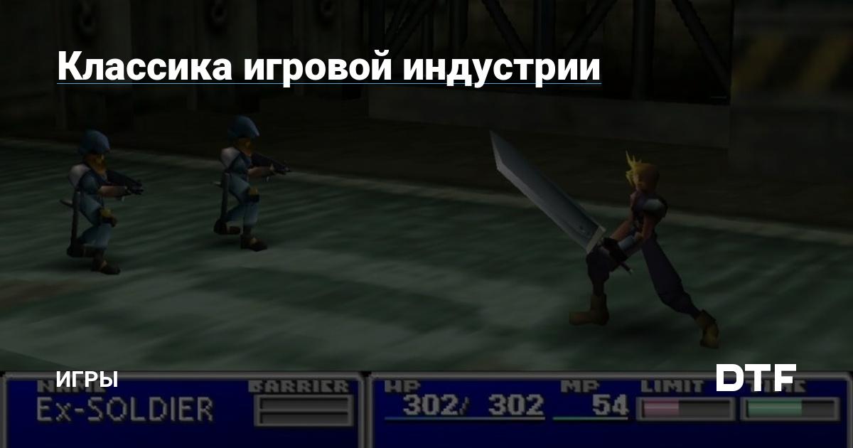 скачать game genie save editor for ps3 - Prakard