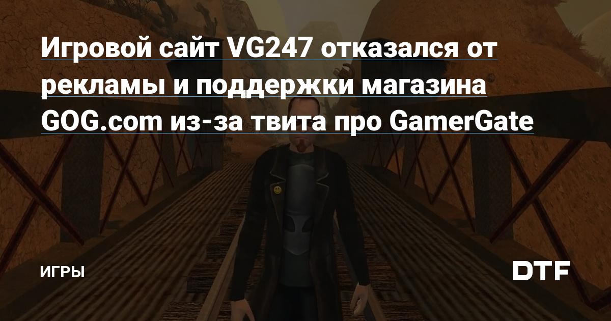 игровая реклама на сайт