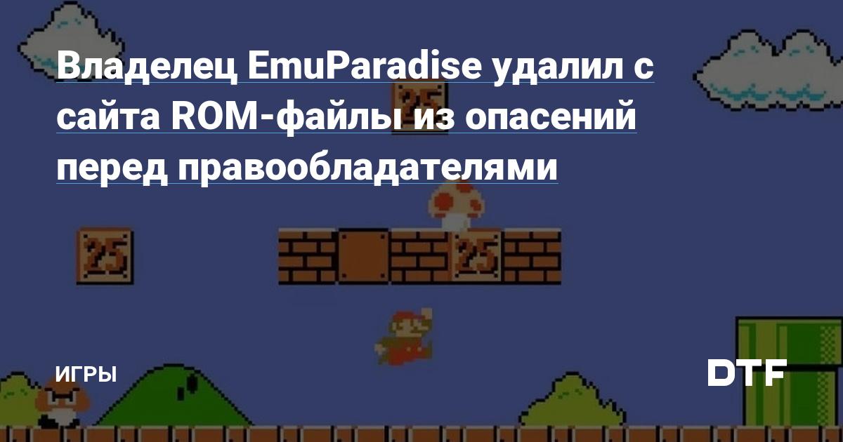 Ps3 emulator for pc download emuparadise | ESX PS3 Emulator