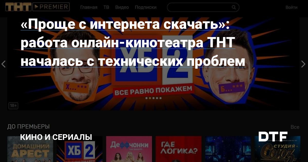 Остров тнт сериал торрент.
