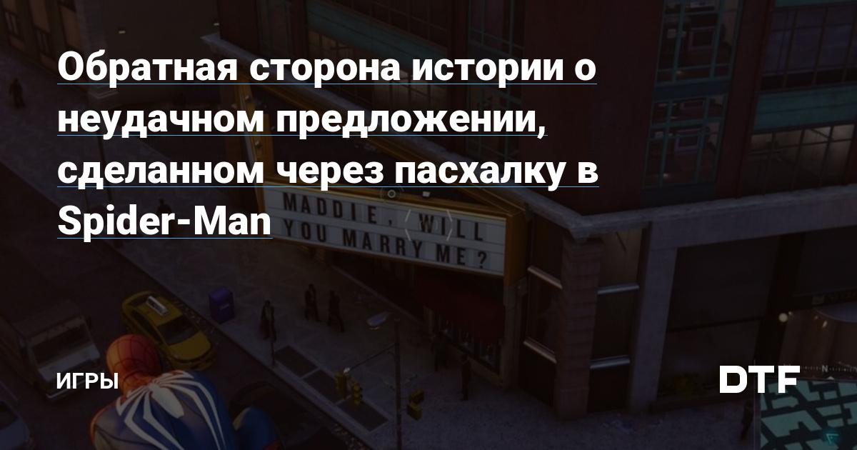 trah-poka-drug-za-kompom-ya-ebu-ego-devushku-snyala