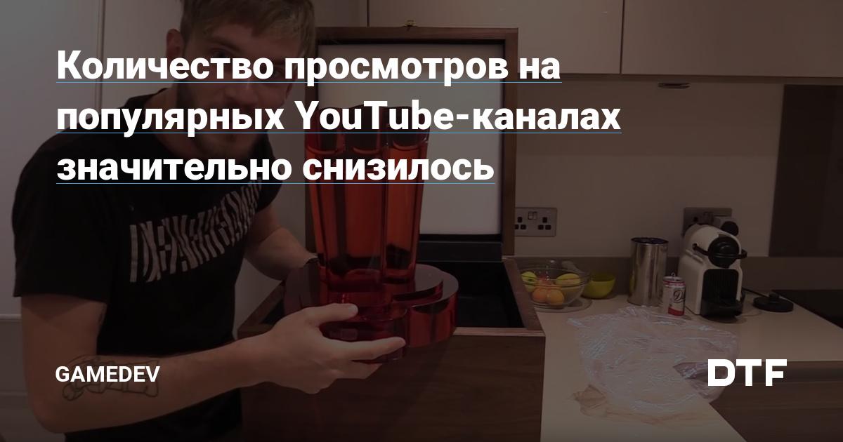 Как увеличить количество просмотров видео на youtube