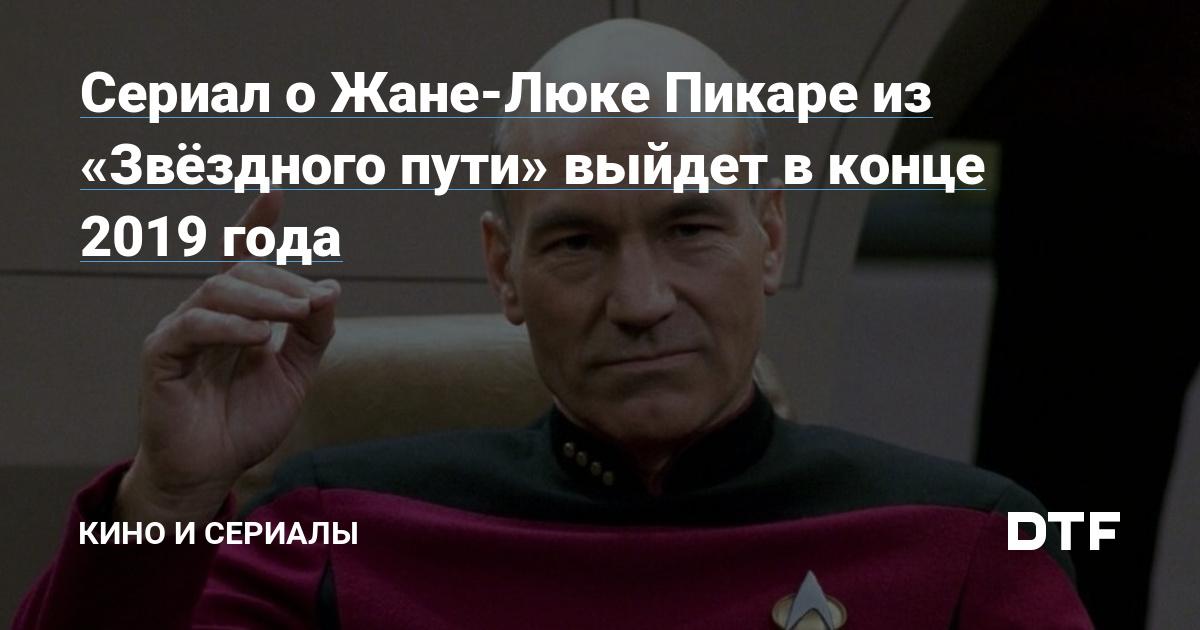 крыса сериал 2019