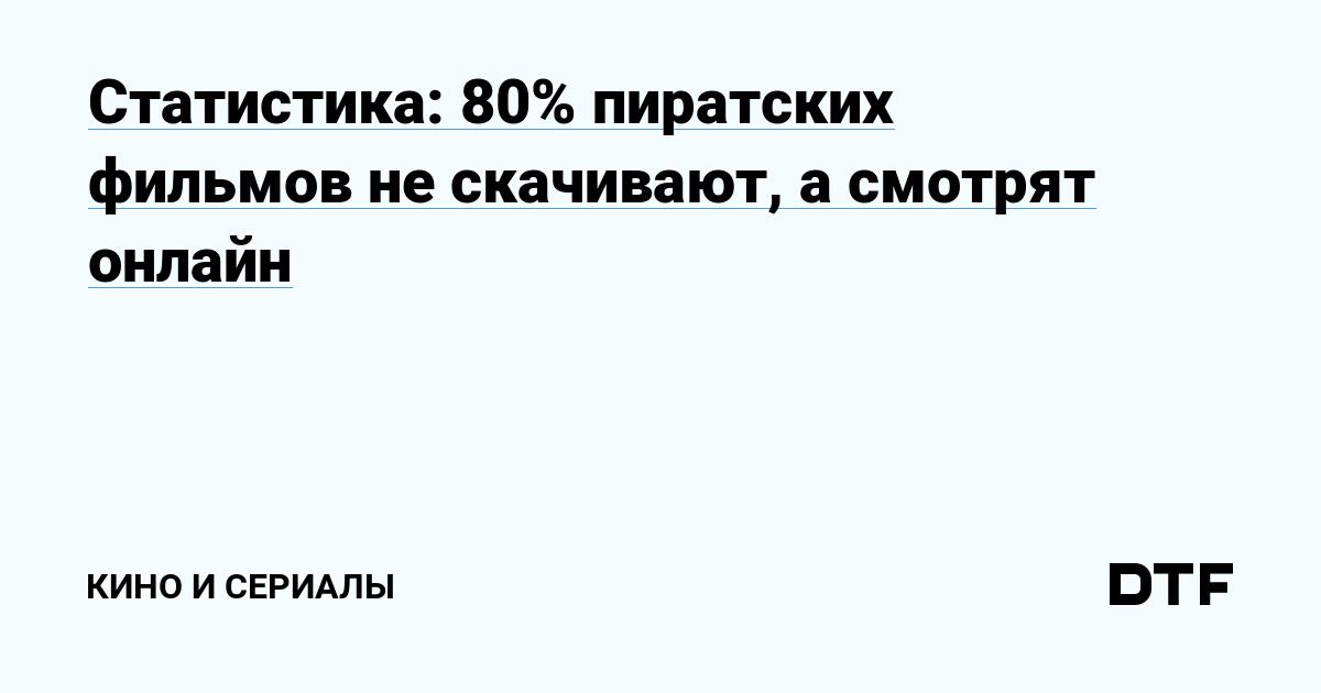 Dtf ru порносайт