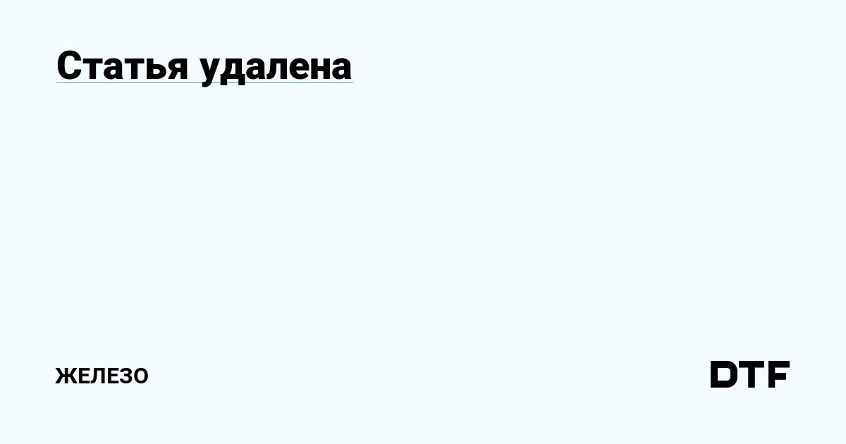 Sekiro Shadows Die Twice и Dualshock 4, решение проблемы