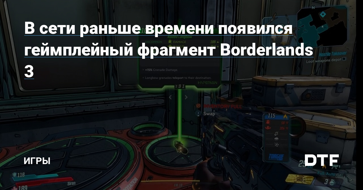 Онлайн казино bestforplay net