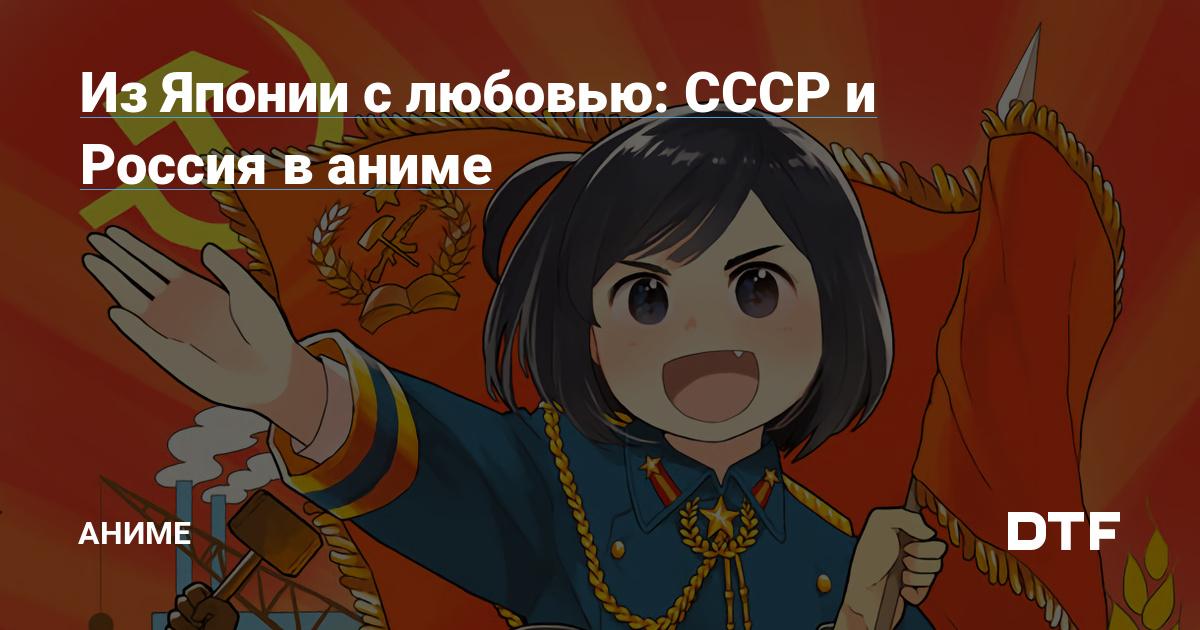 Анна Невская В Красном Купальнике – Кто В Доме Хозяин? (2006)