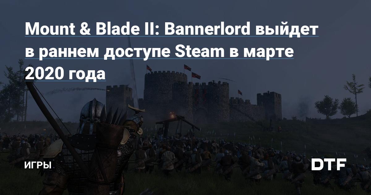 Mount and blade автоматы