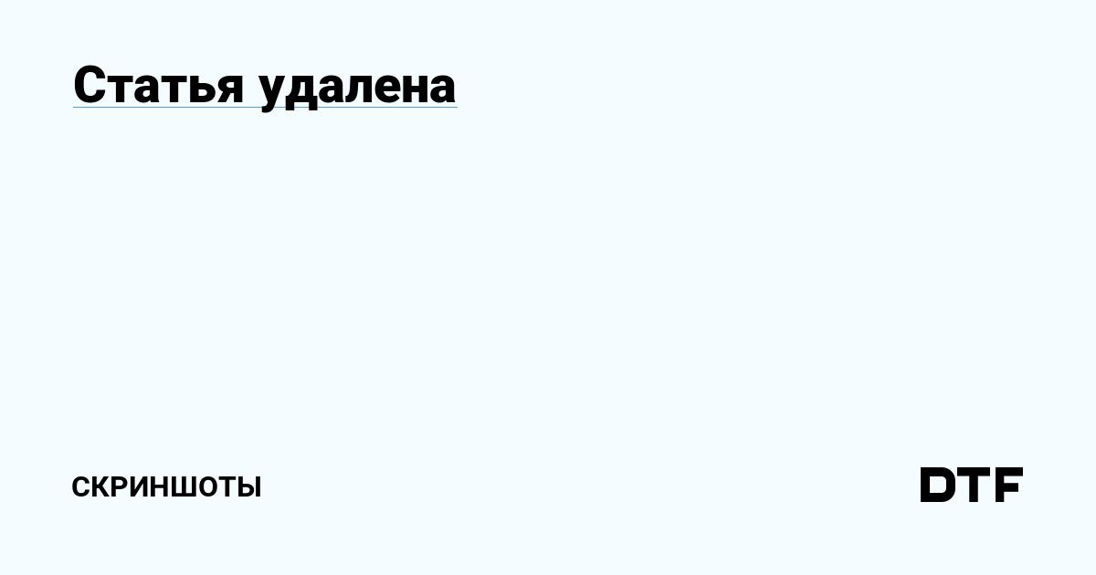Bandai Namco платит мне по три рубля за просмотр, поднажмите — Скриншоты на DTF