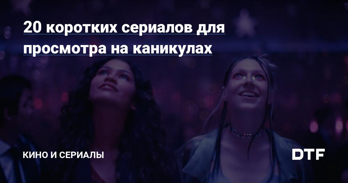 Драка С Николь Кидман – Мертвый Омут (1989)