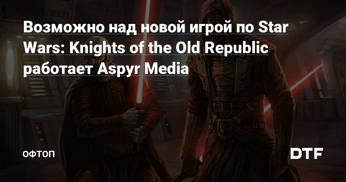 dtf.ru